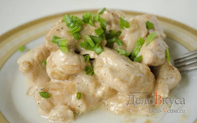 Куриное филе в сливках на сковороде