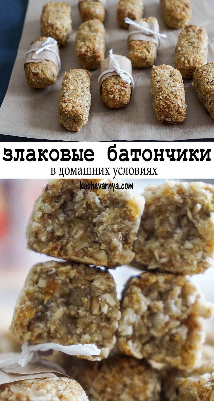 Котлеты вкусняшки с овсяными хлопьями рецепт с фото
