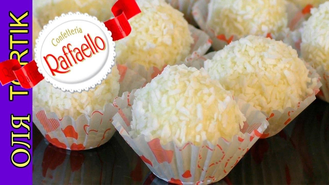 Торт рафаэлло: рецепт с фото пошагово в домашних условиях, самый вкусный