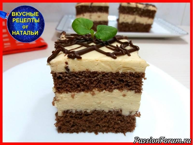 """Торт """"кофейный крем"""""""