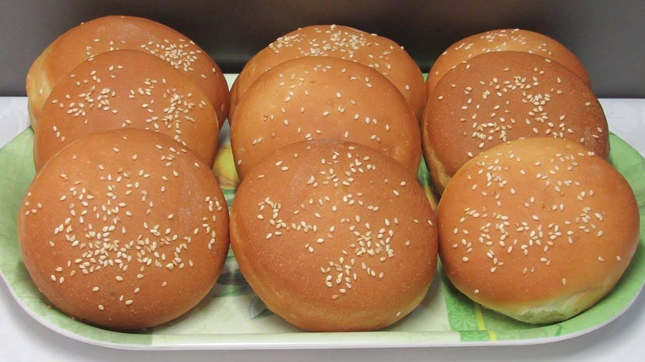 Булочки для бургера