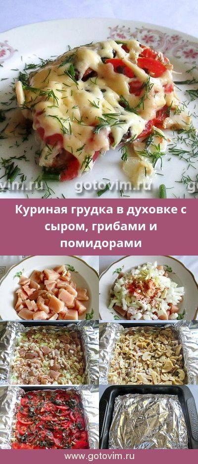 Запеканка картофельная с грибами и капустой кольраби
