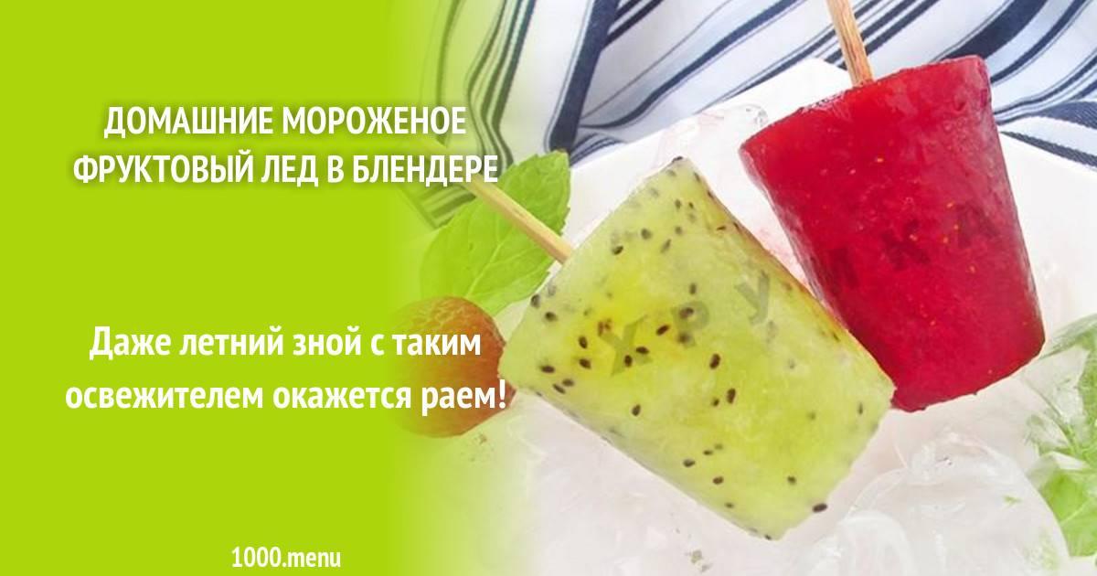 Легкий и воздушный летний десерт