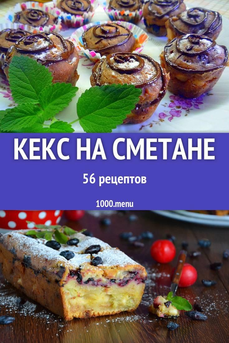 """Кекс с клюквой и цукатами """"новогодний"""""""