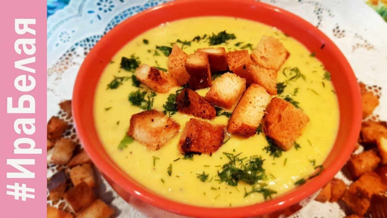 Сливочно-сырный суп с овощами