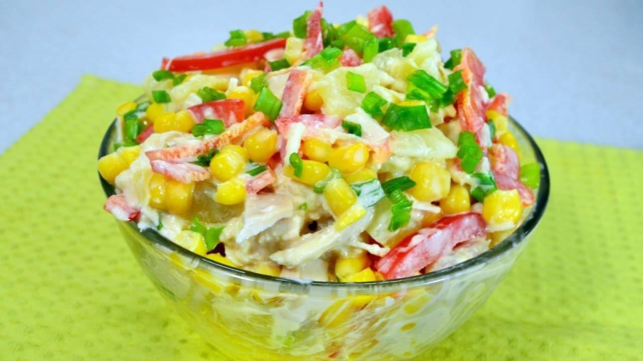 Салат с авокадо — нежный, пикантный и всегда необычный!