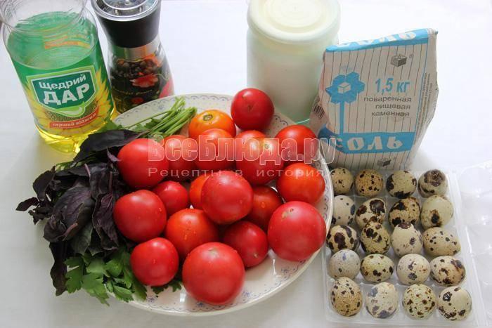 Фаршированные шампиньоны с помидорами и перепелиными яйцами