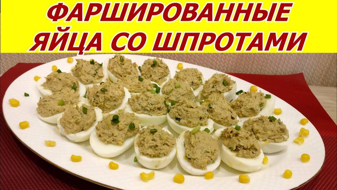 Фаршированные яйца с чесноком и зеленью рецепт с фото