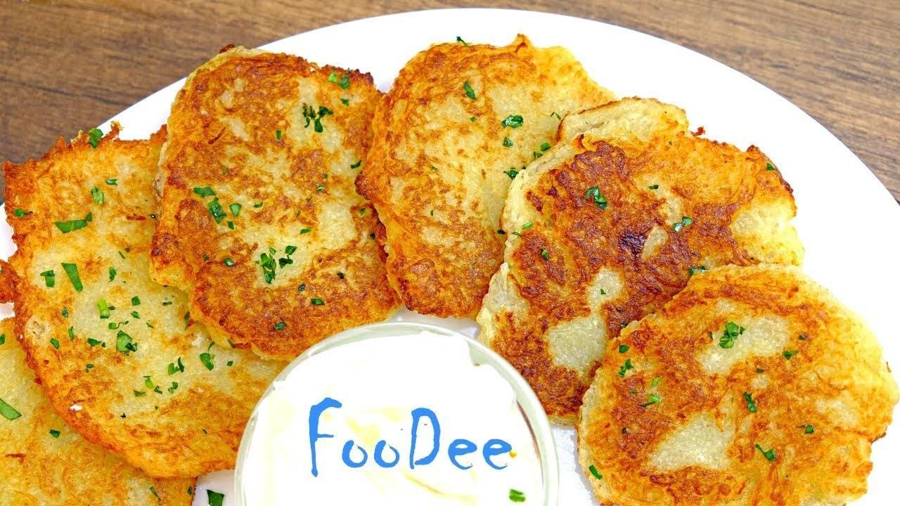 Картофельные оладьи с грибами