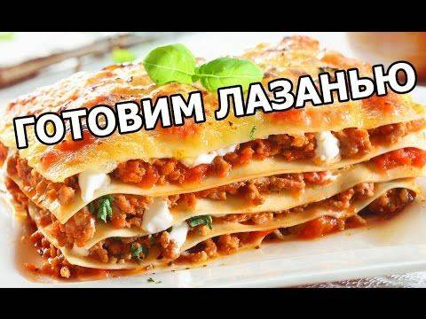 Ленивая лазанья из макарон