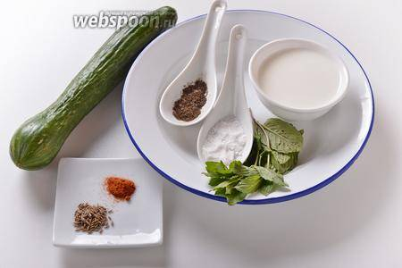 Как сделать райту - индийский салат с йогуртом