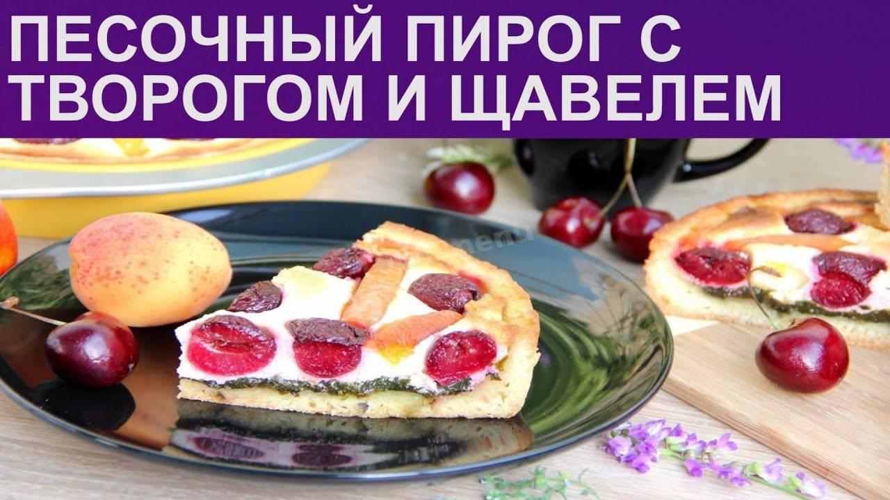 Вишневый пирог с нежной творожной начинкой