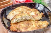 Закуска из вафельных коржей с фаршем индейки – рецепт пошаговый с фото