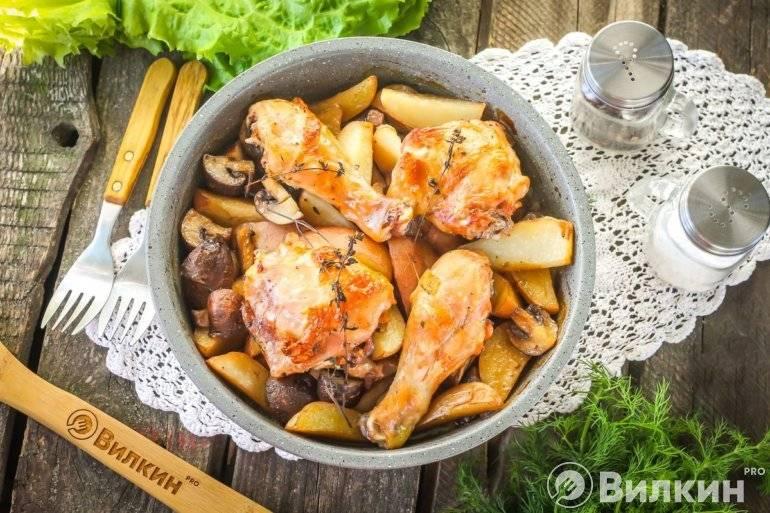Куриные голени в сметане с грибами рецепт с фото