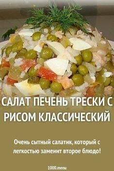 Кальмары в сырном кляре