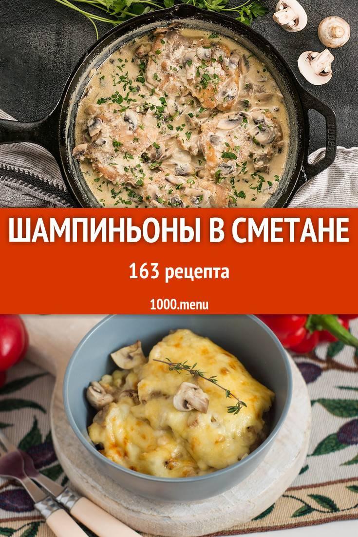 Шампиньоны, фаршированные сыром и помидорами