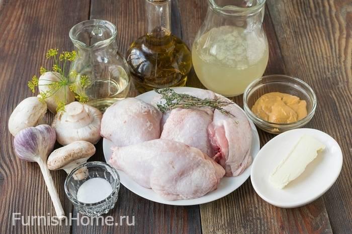Как приготовить курицу с грибами в сливочном соусе