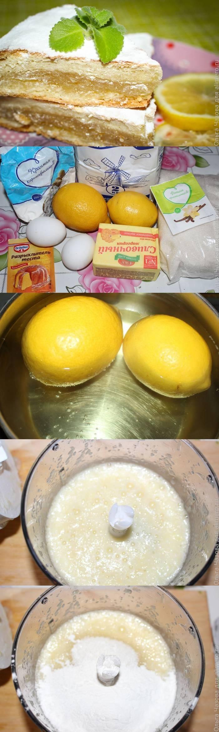 Лимонный пирог - рецепт с фото пошагово