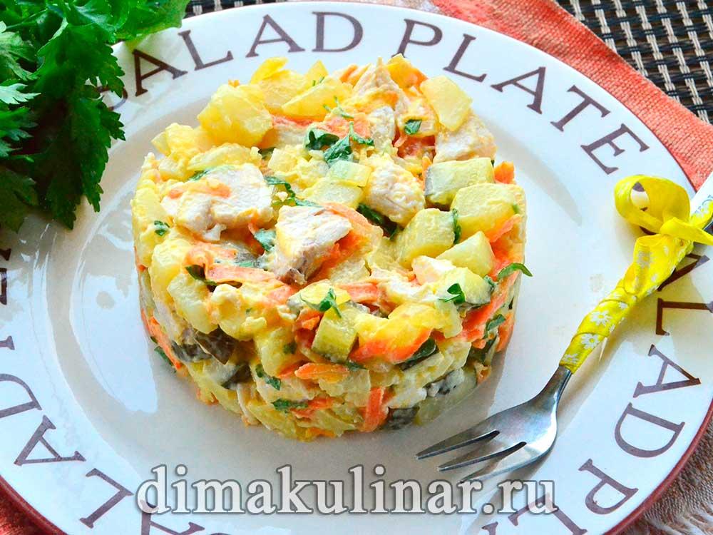 Картофельные салаты с солёным огурцом