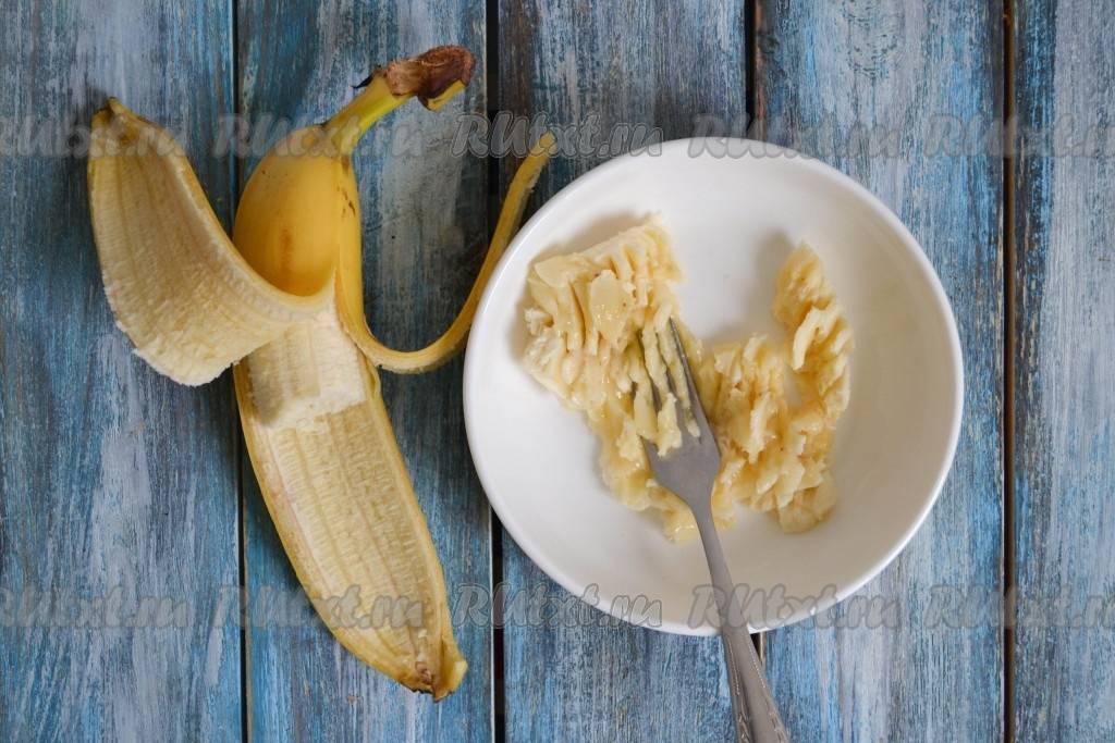 Рисовая каша с карамельным бананом
