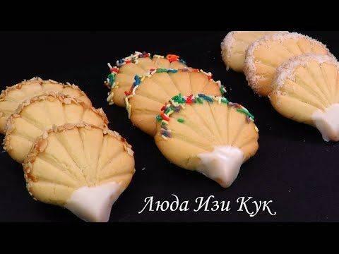 Печенье дрожжевое с творогом