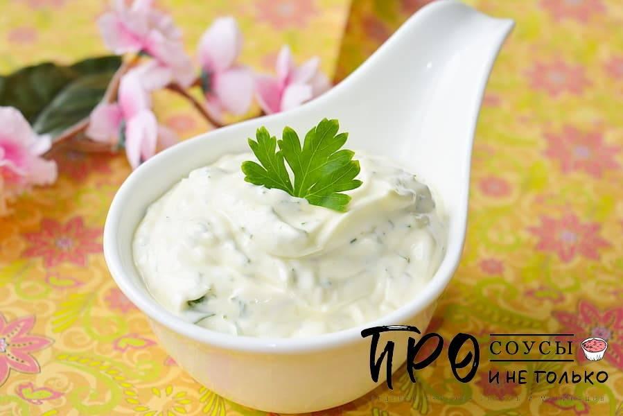 Соус тартар — 10 рецептов в домашних условиях