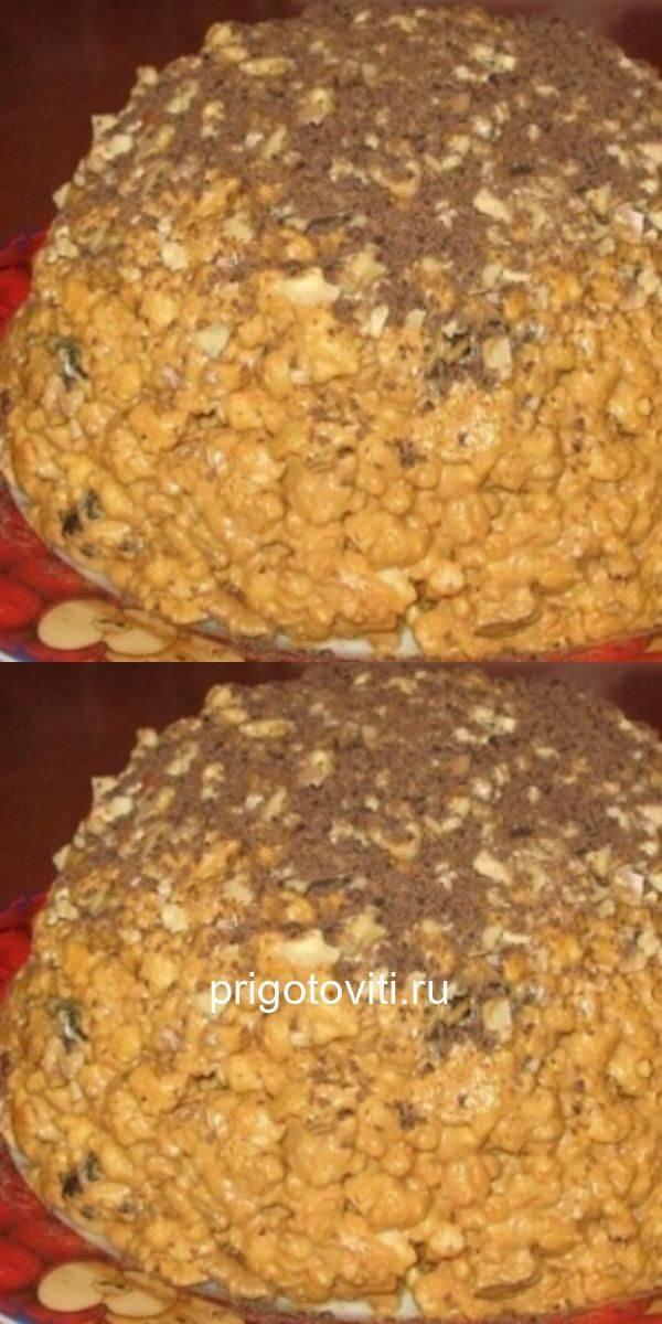 Торт «муравейник» из печенья: пошаговый рецепт без выпечки