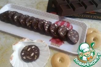"""Шоколадная колбаса """"самая простая"""""""