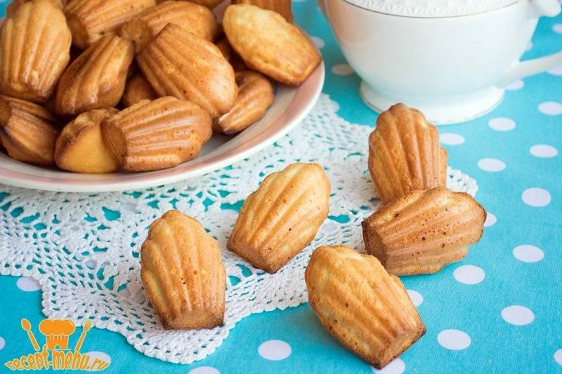 Печенье мадлен - рецепты джуренко