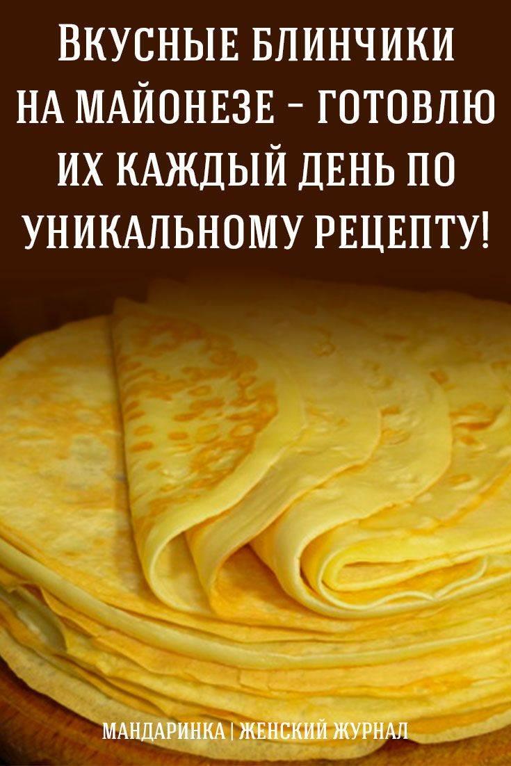 Торт на майонезе с вареной сгущенкой