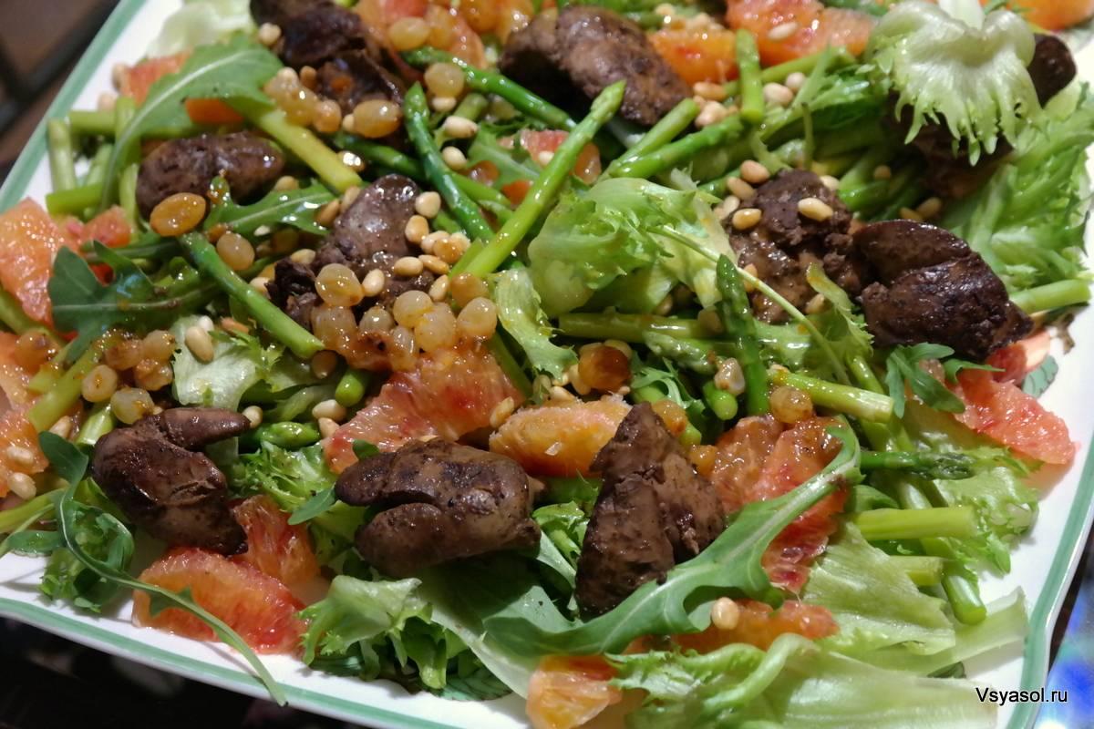 Салат из куриной печени с апельсинами рецепт с фото