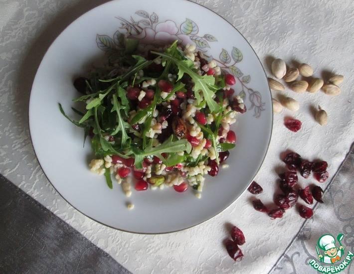 Гранат - рецепты