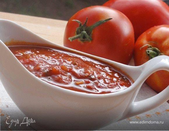 Паста в томатно-сливочном соусе