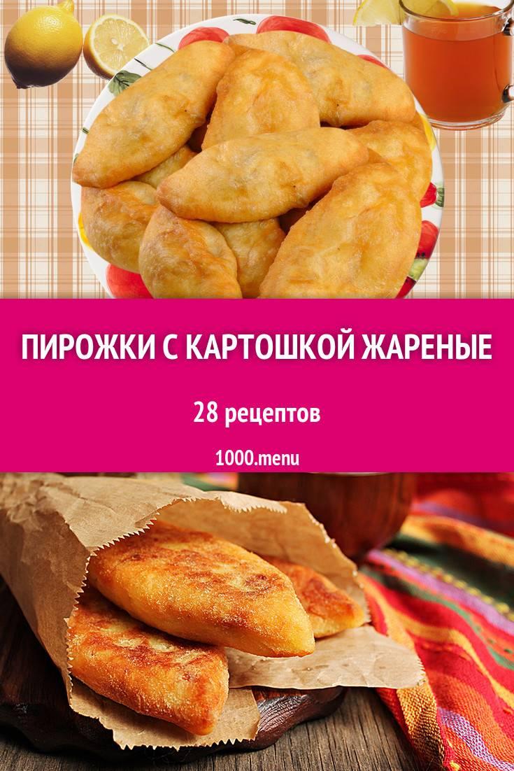 Как приготовить жареные кабачки в пряной панировке? пошаговый рецепт с фото.