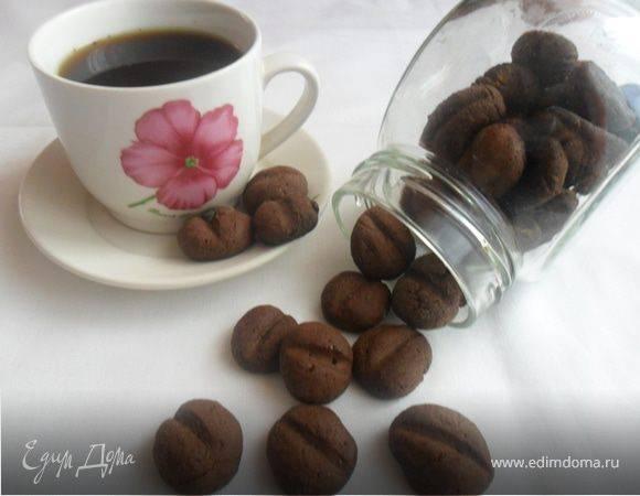 """Печенье """"кофейные зерна"""" - 7 пошаговых фото в рецепте"""