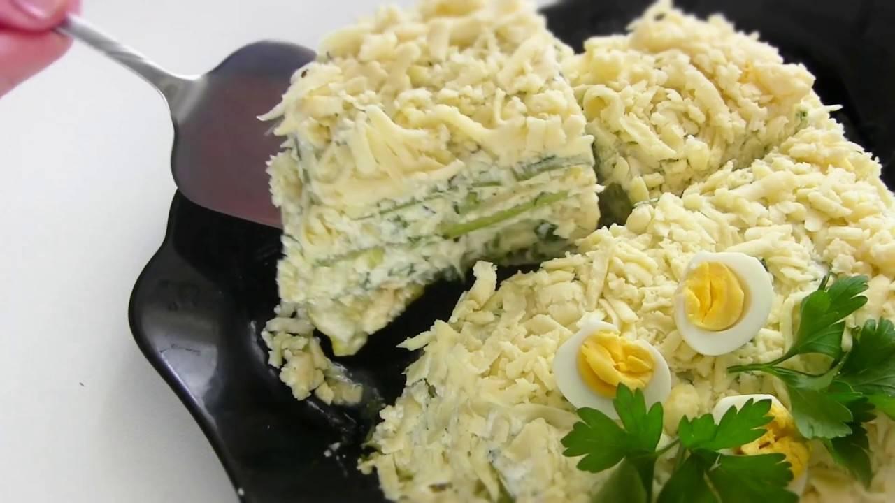 Торт из кабачков – простые рецепты вкусной диетической закуски для всей семьи