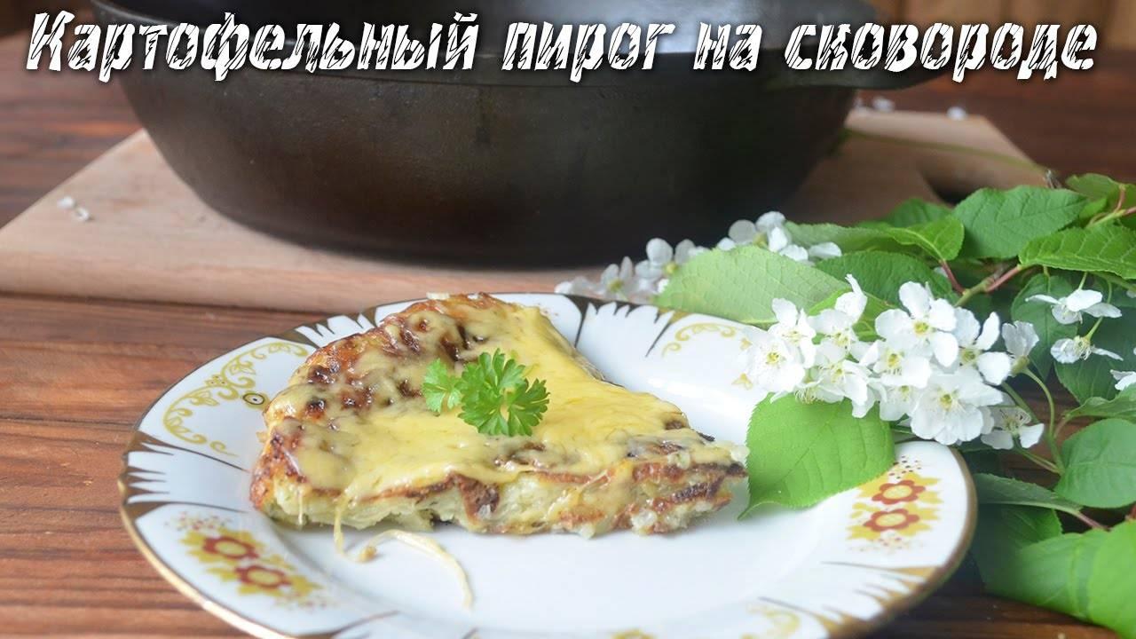 Картофельно-куриный пирог