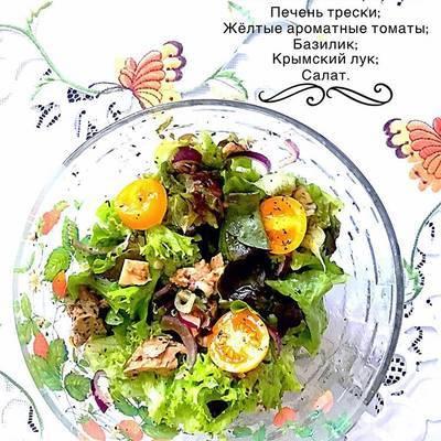 Печень, запечённая с помидорами и базиликом