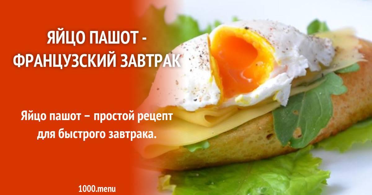 5 завтраков мира: французский, японский, греческий, английский, немецкий