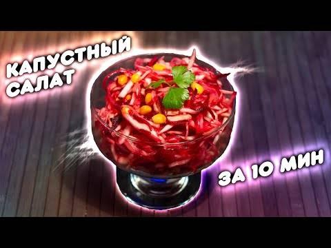 Фруктовый салат с майонезом