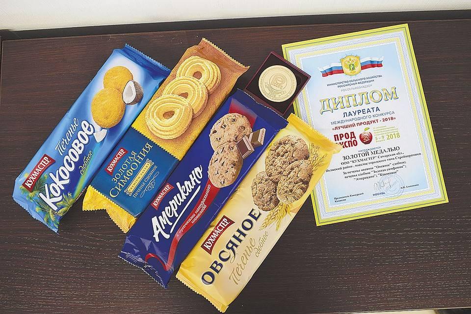 Печенье «медали» как съедобный приз на любой праздник!