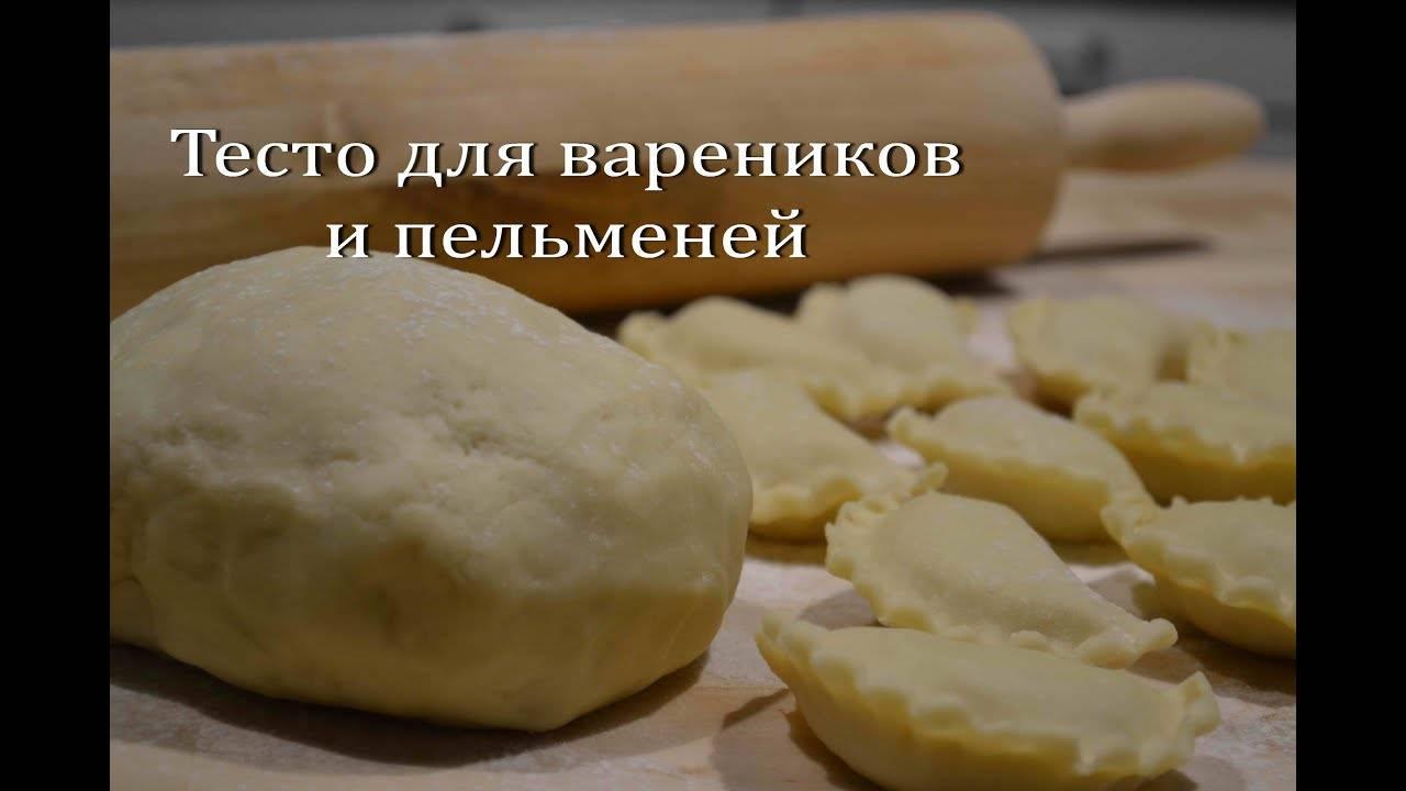 Тесто для вареников - лучшие рецепты для приготовления вкусного блюда с разными начинками
