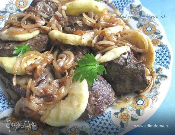 Куриная печень с яблоками по берлински - кулинарный рецепт. миллион меню