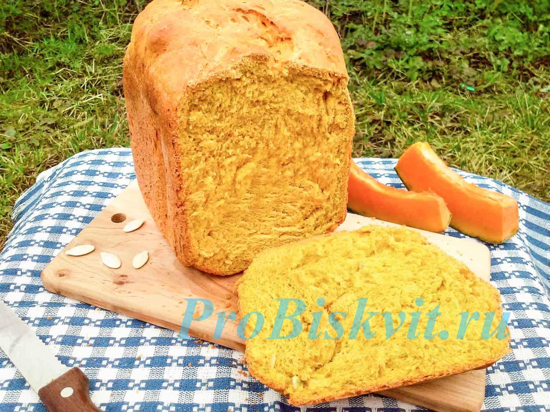 Хлеб на тыквенной муке без зерновых, крахмалов и дрожжей