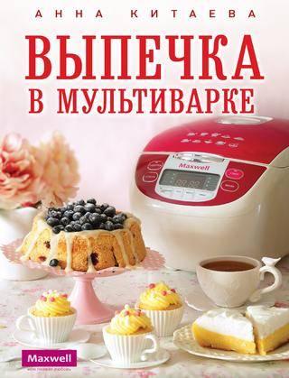 Кокосовый кекс - 8 пошаговых фото в рецепте