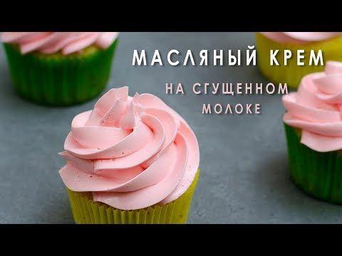 Глазурь и помадки - рецепты