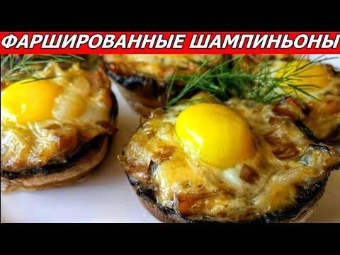 Перепелиные яйца, запеченные в шляпках грибов