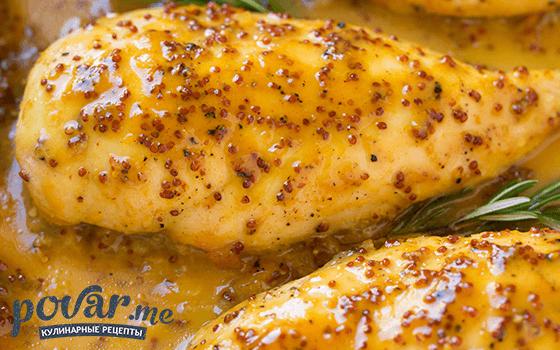 Курица в медово-горчичном соусе. пошаговый рецепт с фото
