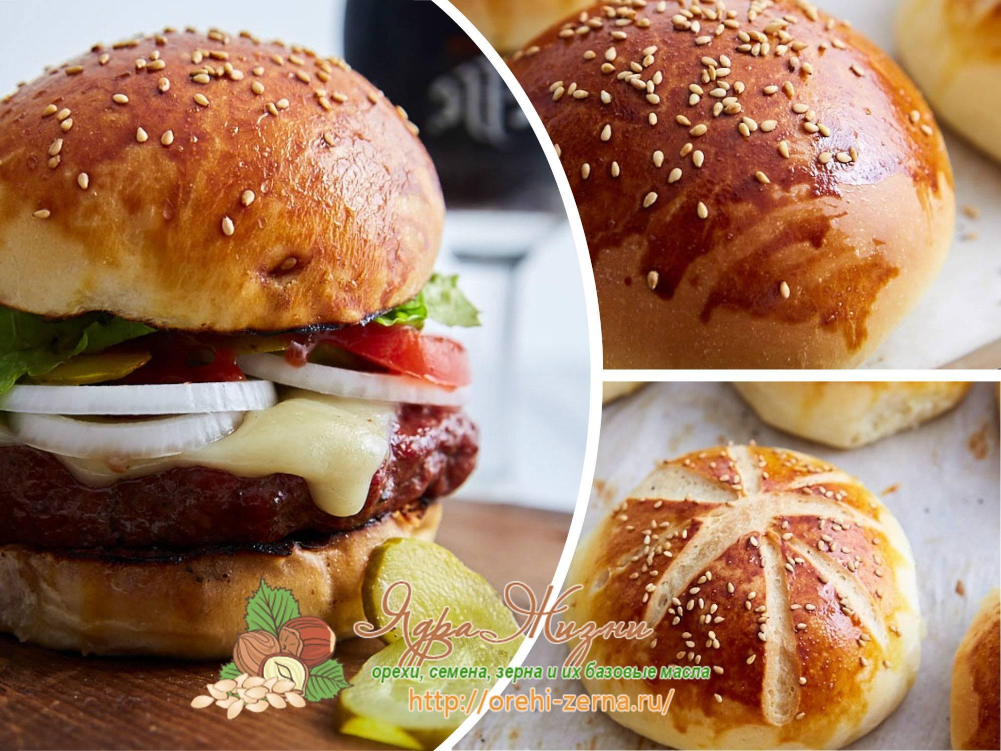 Цельнозерновые булочки для гамбургеров макмаффин