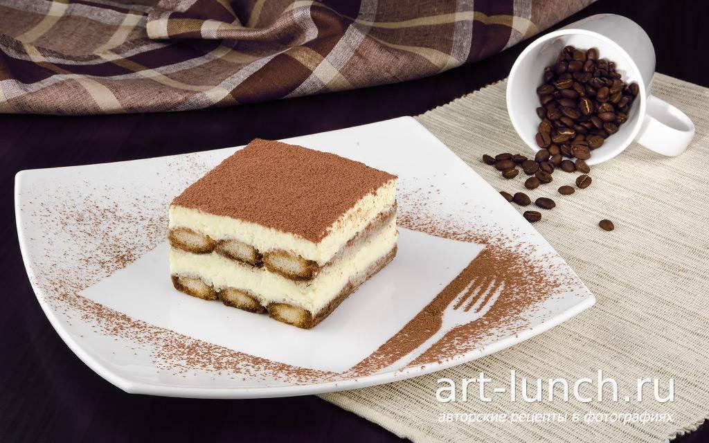 Десерты с клубникой: рецепты с фото для сладкого лета. варианты разных десертов с клубникой: тортов, кремов, мороженого, пастилы. необычные десерты из замороженных ягод